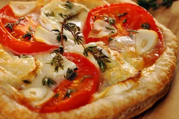 Keçi Peynirli Milföy Pizza
